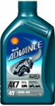 shell-helix-advance-ax7-4t-10w-40-1l
